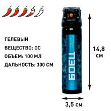 Струйный гелевый газовый (перцовый) баллончик БОЕЦ, 100 мл