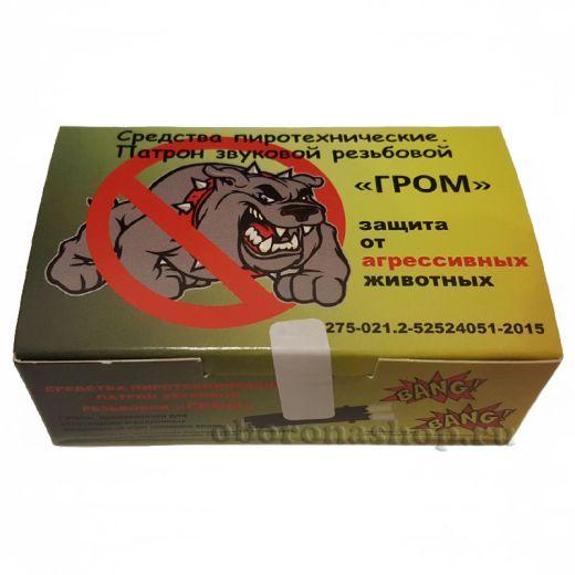 Патроны звуковые (светошумовые) резьбовые ГРОМ - купить в Ярославле по цене 530 руб. на OboronaShop.ru