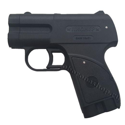 Аэрозольный пистолет Пионер - купить в Ярославле в интернет-магазине OboronaShop.ru
